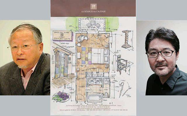 サロン・ド・IP「ホテルを描く」開催のお知らせ