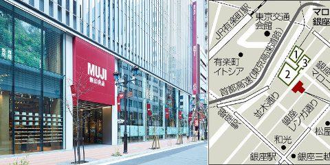 「MUJI HOTEL GINZA」見学会 開催のお知らせ