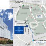 2020年 東京インテリアプランナー協会(JIPAT) 新年交流会のお知らせ