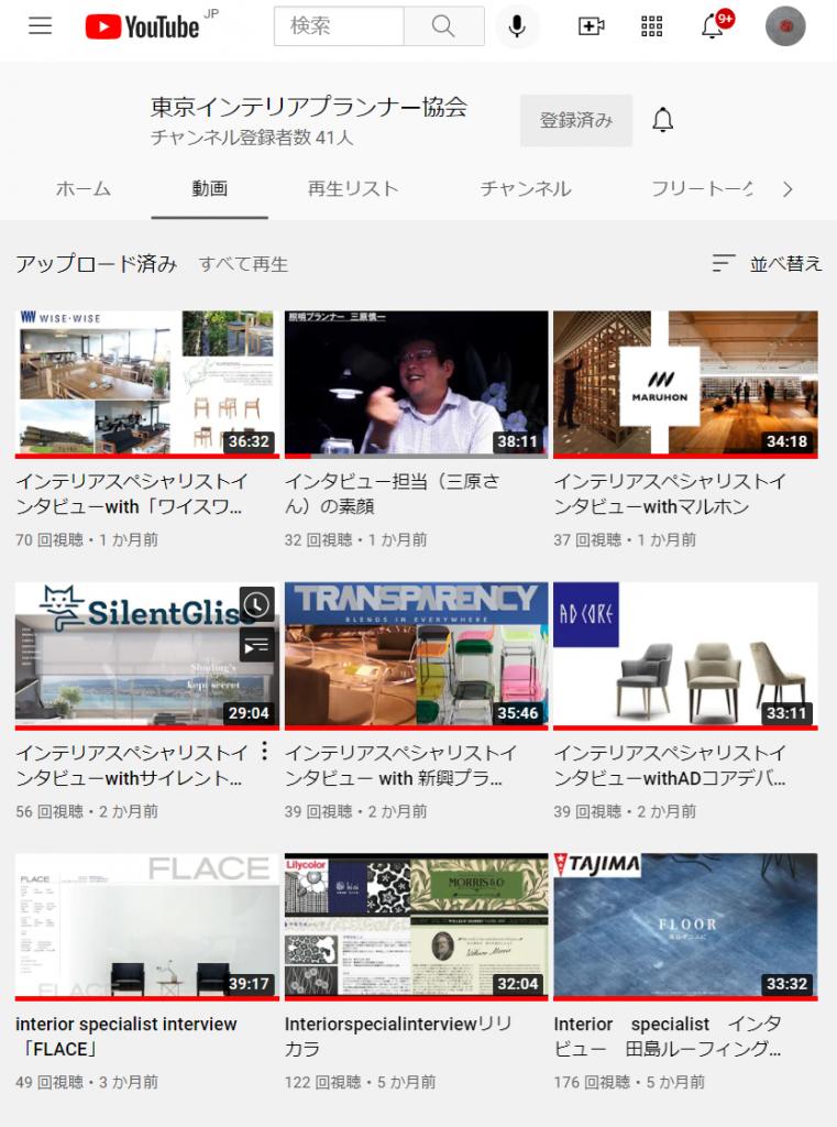 JIPAT公式YouTubeチャンネル開設のお知らせ